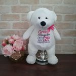 personalised birth announcement bear, personalised embroidered bear, embroidered birth bear, Birth details teddy bear, personalised Teddy Bears Australia